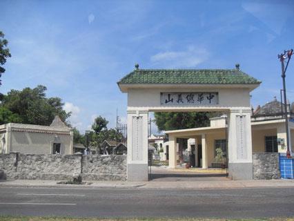 20111116233658-cuba-cementerio-chino-la-ha.jpg